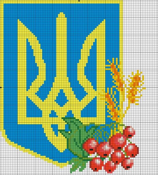Схемы вышивки крестом украина купить
