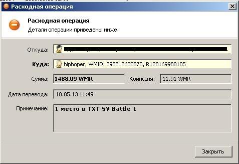 pp.vk.me/c319621/v319621851/b1e1/j7PSlmxEwFY.jpg