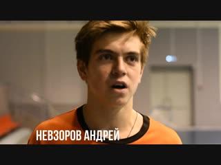Интервью: Андрей Невзоров