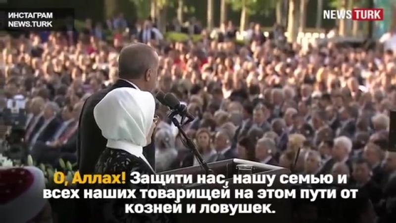 Раджеп Тайиб Эрдоган