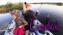 Отдых с семьей на рыбалке! Учу жену