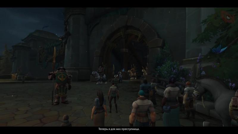 Возвращение Джайны Праудмур в Кул-Тирас ¦ Battle for Azeroth