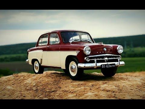 МОСКВИЧ-407 1:24 Hachette Легендарные советские автомобили №12