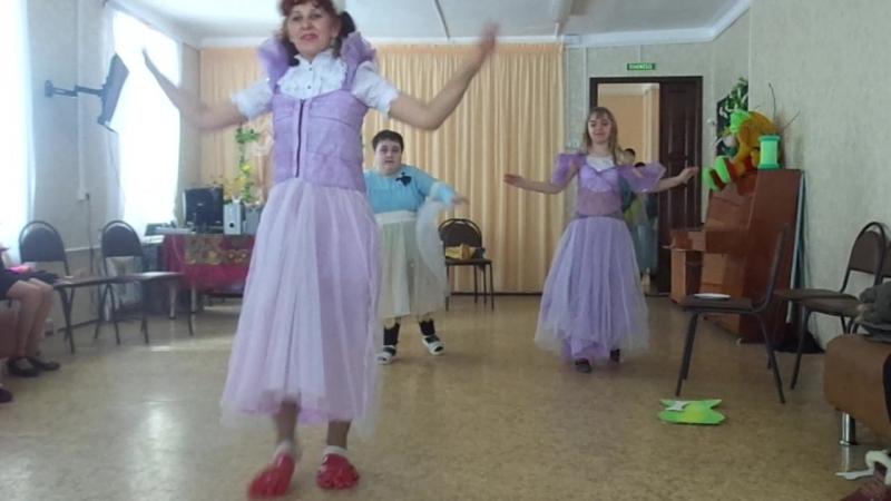 танце утята соц защита 02.04.2018 год.