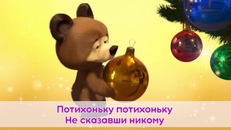 Одинокий праздник