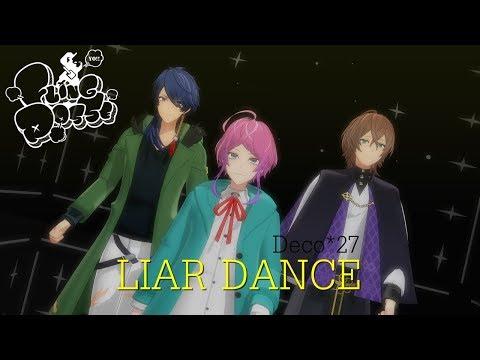 【ヒプマイMMD】 Liar Dance┃ライアーダンス 【Fling Posse】