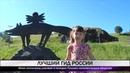 Тагильчанка мечтает стать лучшим экскурсоводом России