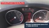 Ford S Max ремонт искажений на экране