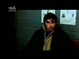 Диск-канал (ТВ-6, 2000)