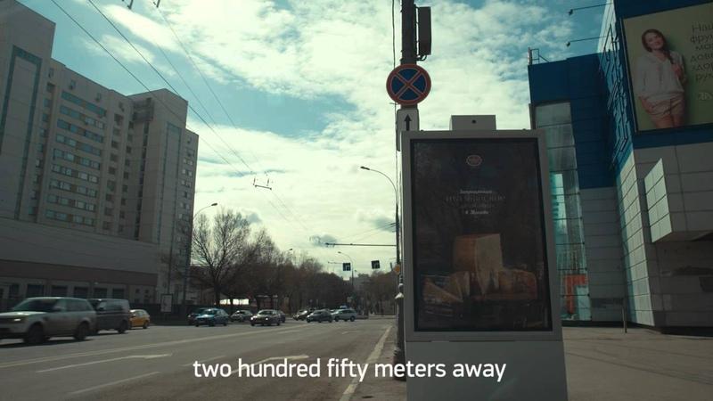 Пармезан против санкций (First hiding ad)