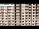 СМАРТ квартал на Солотчинском шоссе.Ход строительства - Ноябрь  2017.Капитал-строитель жилья!