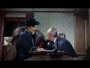Последний поезд из Ган-Хилла (1959)