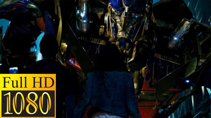 Встреча Сэма с Автоботами 1080HD II Трансформеры 1
