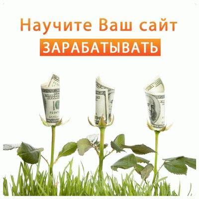 как заработать на инвестициях в интернете