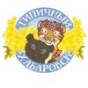 Типичный Хабаровск