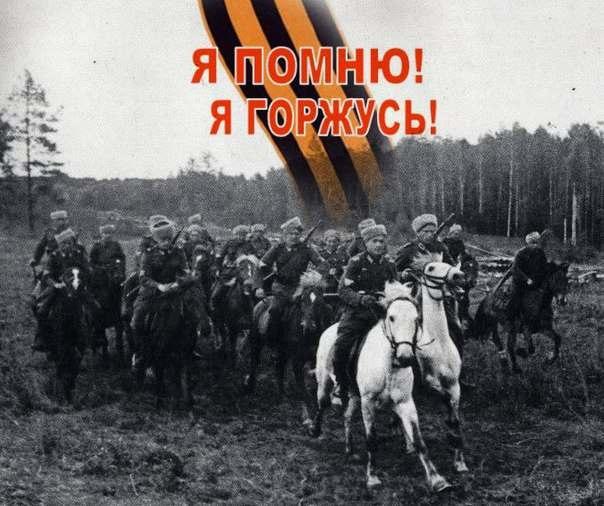 """""""Не выиграли бы этой войны без Украины и украинцев!"""" - Порошенко о заявлении Путина - Цензор.НЕТ 8114"""