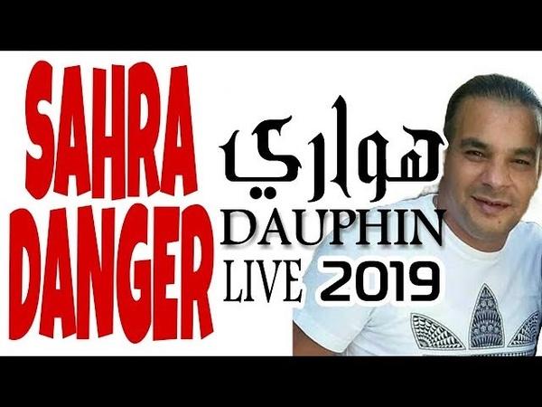 Houari Dauphin Sahra Danger 2019