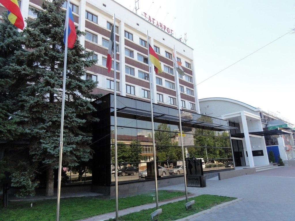Группа «Дон-плаза» продала конгресс-отель «Таганрог»