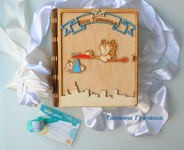 Деревянная шкатулочка для мелочей, которые бережно хранит любая мама… (6 фото)