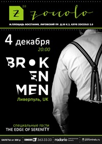 4.12 - Broken Men (UK) - Zoccolo