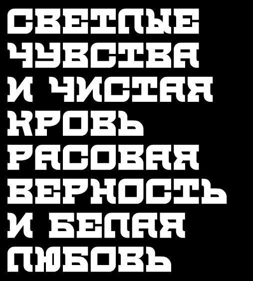 Андрей Гесс | Москва