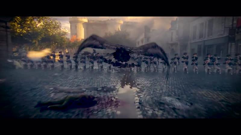 Assassin's (Phoenix version)