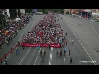 Военный парад и бессмертный полк с высоты.  Ростов-на-Дону Главный