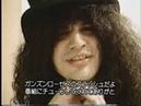 Gibson's Night Of 100 Guitars 1994 (Slash, Zakk Wylde, Brian May, Paul Rodgers) [VHS]