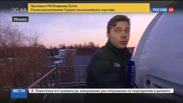 Новости на Россия 24 Несостоявшиеся астронавты требуют от Virgin Galactic вернуть деньги