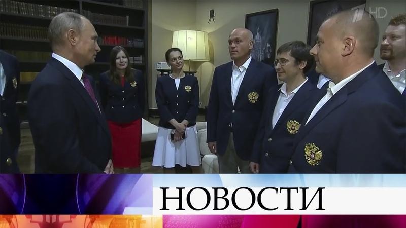 В Сочи Владимир Путин встретился с российскими шахматистами перед Всемирной шахматной олимпиадой.