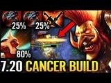 200 BRAIN CANCER - DOUBLE SANTANIC Healing Machine Troll Warlord NEW META 7.20 Dota