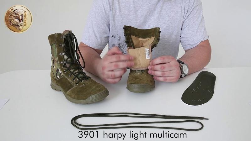 3901 HARPY CAMO MULTI