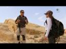Звездное выживание с Беаром Гриллсом 2 сезон 5 серия HD 0001