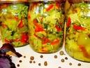 Зимняя закуска салат из баклажанов Равнодушных нет