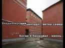 Михаил Круг - Владимирский централ (караоке, минус+бек)
