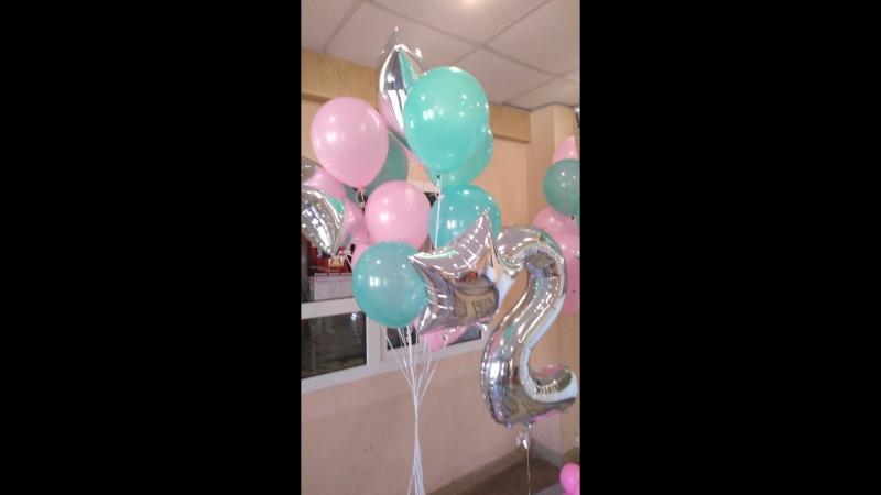 Набор шаров на второй день рождения