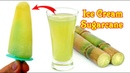 How to make ice cream lolly fresh sugarcane juice this summer It's a new favourite of health-food.