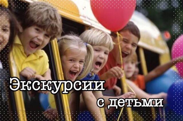 Территория Знаний | Ярославль