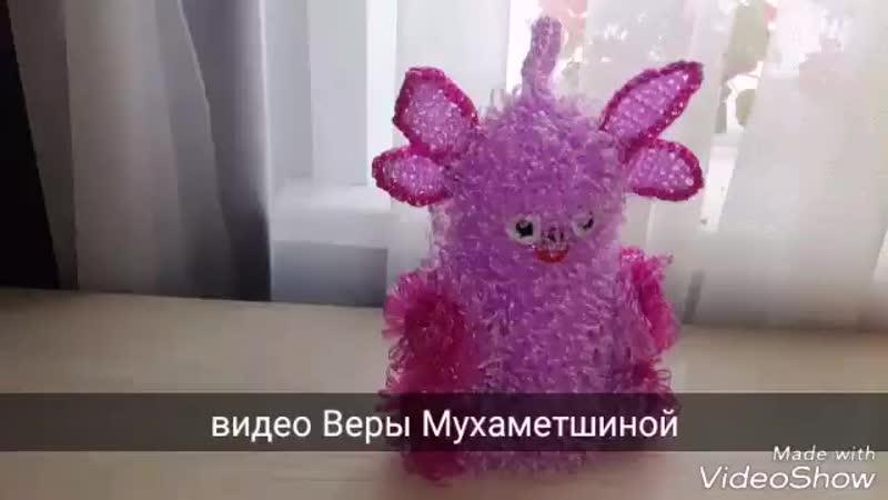 Мочалка игрушка Лунтик