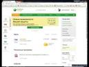 КАК получить реквизиты карты через Сбербанк Онлайн ??