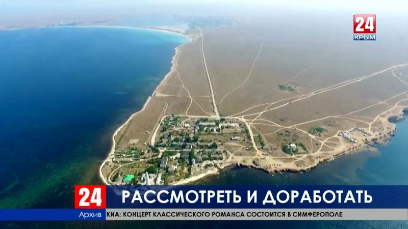 Глава Крыма поручил доработать проект строительства нового железнодорожного вокзала в Керчи