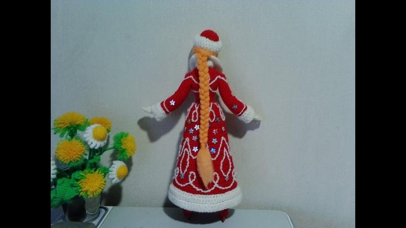 Снегурочка ч 3 Snegurochka p 3 Amigurumi Crochet Вязаные игрушки Вяжем вместе