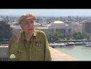 Документальный цикл Освободители. Фильм седьмой Будапешт на Дунае