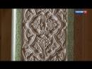 Пряничный домик 145 серия Резьба по ганчу