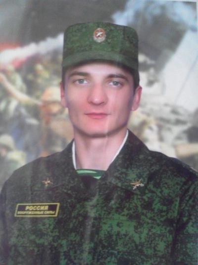 Ильназ Вагизов, 3 апреля 1993, Лениногорск, id134153861