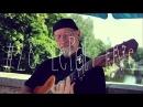 28 [LePop Live] Peter Pik - Never Going Back Again (AU)