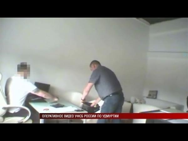17 09 18 Вступил в силу приговор в отношении ижевчанина, задержанного со взяткой в 3 млн рублей