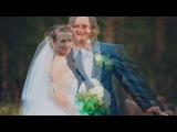 Прекрасная ромашковая свадьба - Евгений и Анастасия (слайд-шоу)