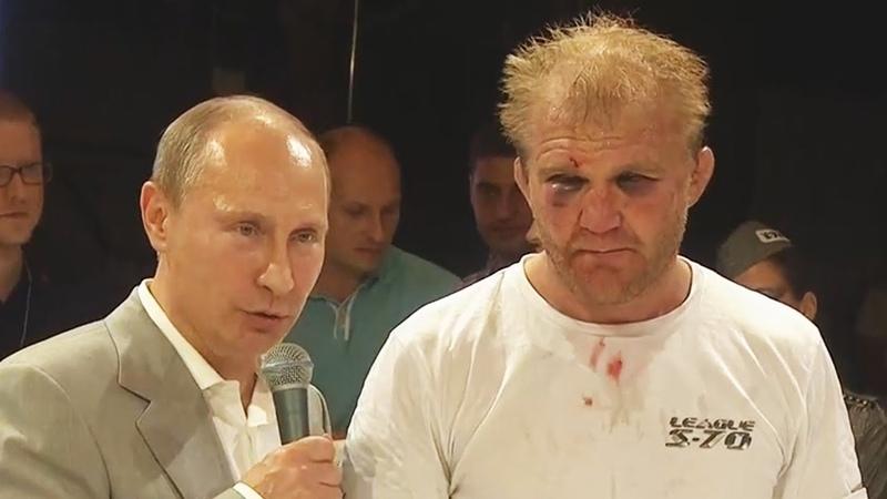Путин В Шоке От Русского Бойца! Уничтожил Американца