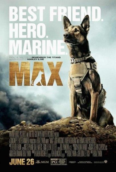 Maкс (2015)